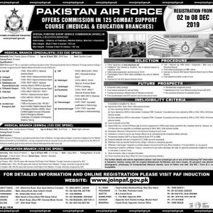 PAF Commission in 125 Combat Support Course (Medical & Education Branches)
