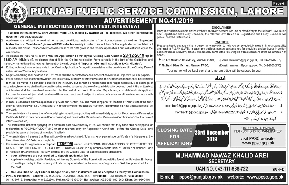 PPSC Jobs Punjab Police