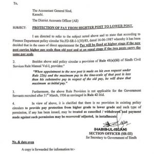 Notification of Protection of Pay from Higher Post to Lower Post Sindh