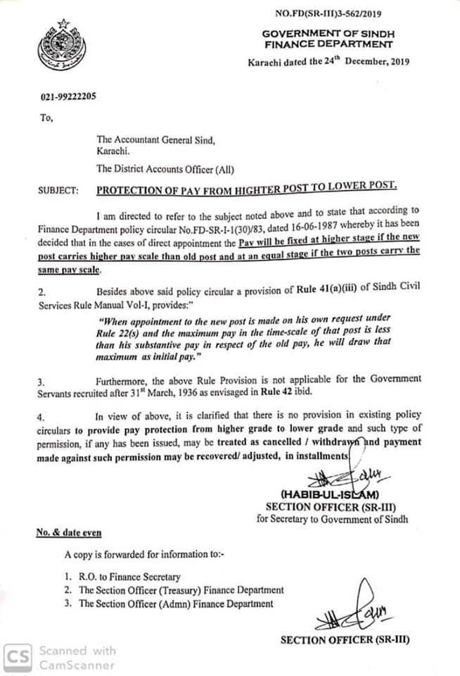 Protection of Pay from Higher Post to Lower Post