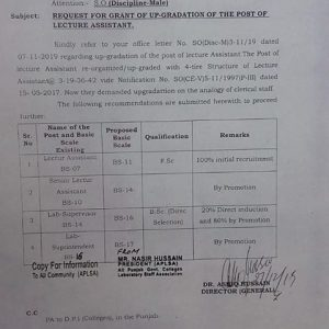 Request for Grant of Upgradation of the Post Lecture Assistant Punjab