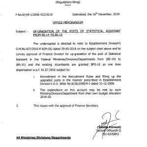 Finance Division Notification of Upgradation Statistical Assistant BPS-14 to BPS-15 & BPS-16