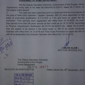Notification of Upgradation of Computer Personnel Home Department