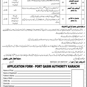 Vacancies in Port Qasim Authority Bin Qasim Karachi
