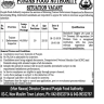 Vacancies of Trainee Enforcement Inspector in Punjab Food Authority on Lump Sum Pay package