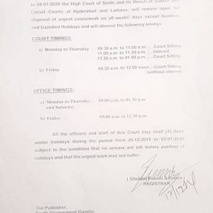 Notification of Winter Holidays 2019 High Court of Sindh
