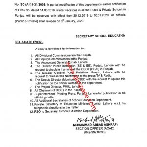 Revised Notification of Winter Holidays 2019 Punjab School Education Department