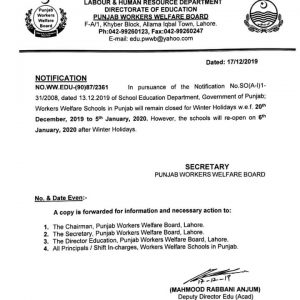 Notification of Winter Holidays Punjab Workers Welfare Schools