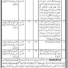 1003 Vacancies in Karachi Metropolitan Corporation
