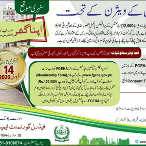 Allotment of Apartments for Federal Govt Employees by FGEHA
