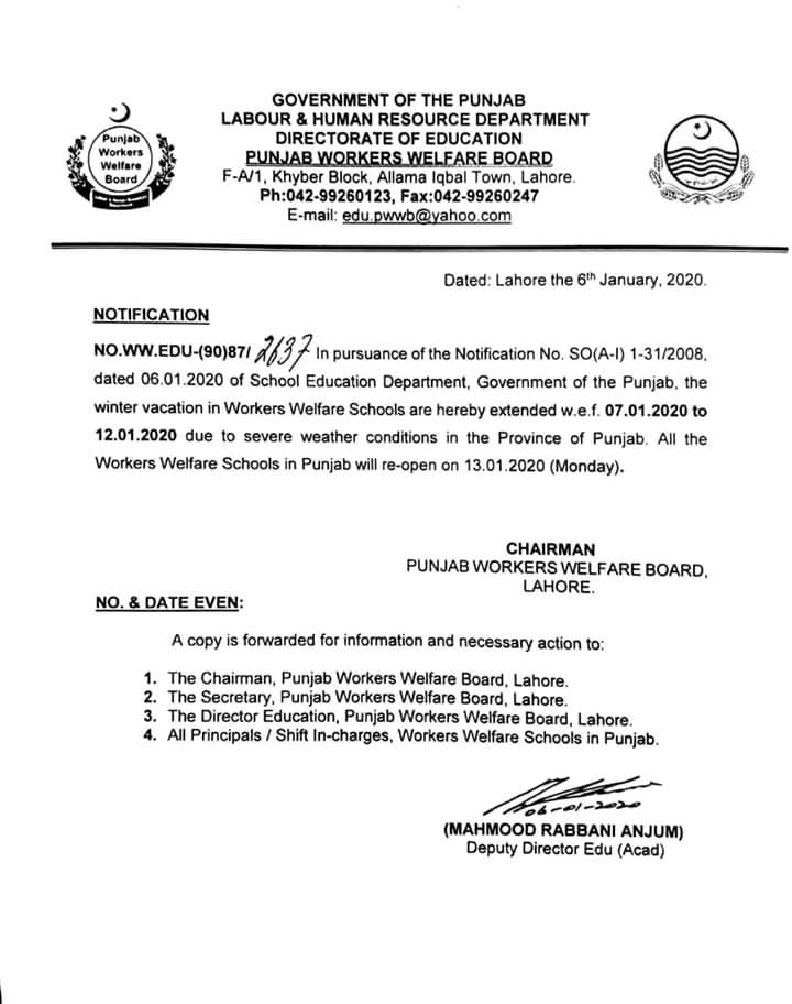 Extension Workers Welfare Board Winter Vacation