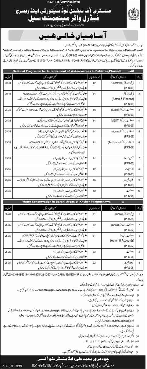Jobs in Ministry of National Food Security and Research 2020