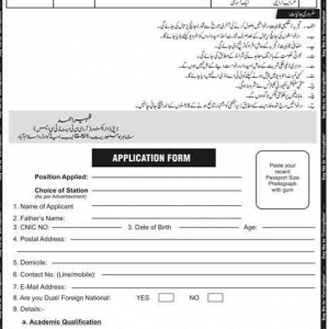 National Accountability Bureau Jobs 2020