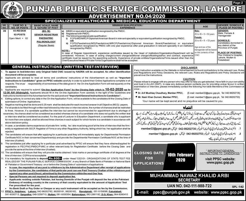 PPSC Ad No 4 of 2020