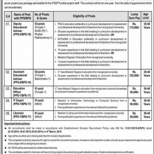 Vacancies in National Curriculum Council Secretariat through OTS