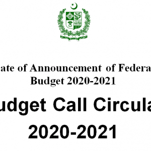 Date of Announcement of Budget 2020-21 Federal Government Pakistan