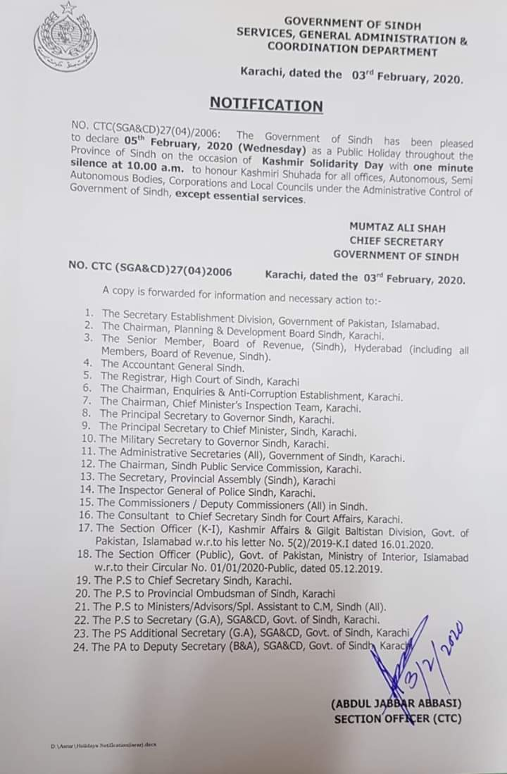 Holiday on 5th February 2020