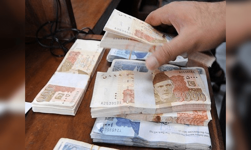 Increase Salaries in Budget 2020-21 Pakistan