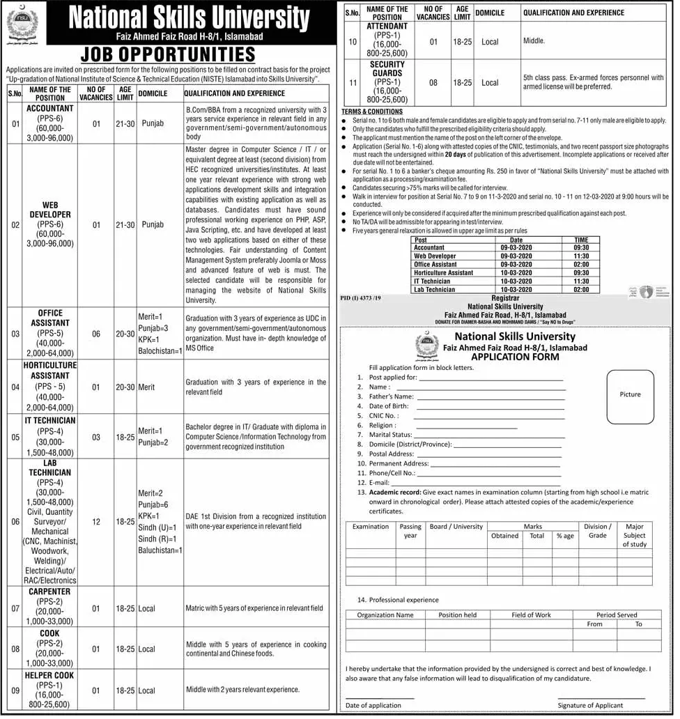 Job Opportunities in National Skills University Islamabad