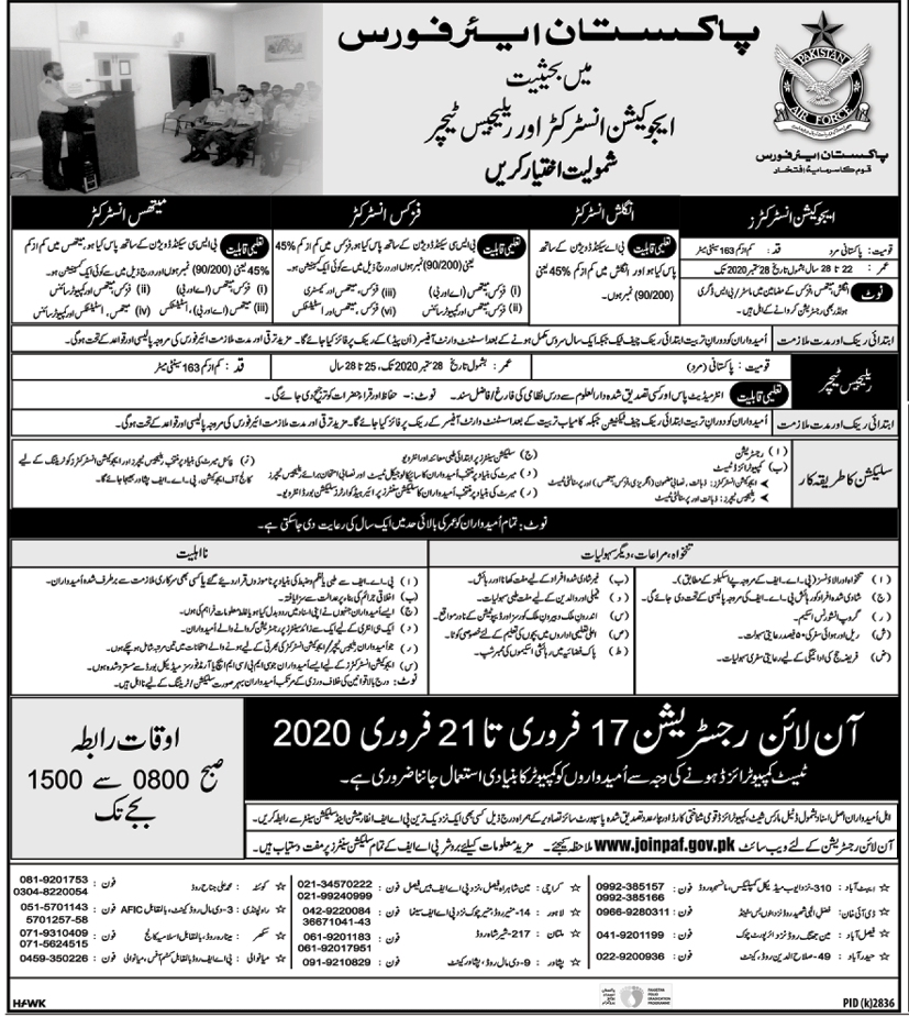 Join PAF as Education Instructor and Religious Teacher 2020