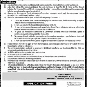 National Accountability Bureau Jobs 2020 BPS-01 to BPS-04