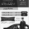 Registration for Driving Courses under CM Hunarmand Nowjwan