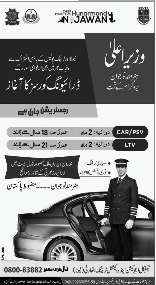 Registration for Driving Courses