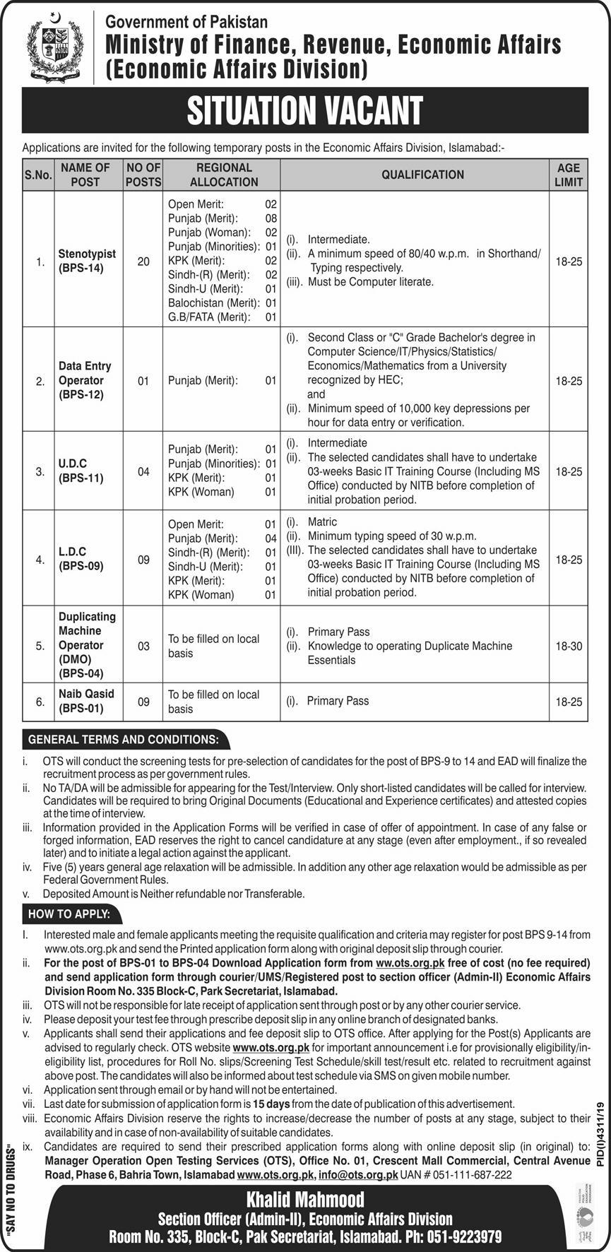 Revenue Economic Affairs Jobs 2020