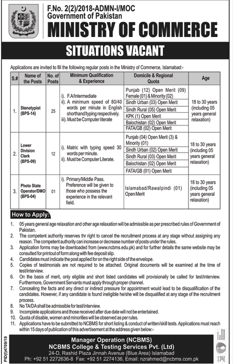 Situation Vacant in Ministry of Commerce