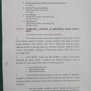 Notification of Transfer Postings of Ministerial Cadre Posts / AEOs  SED