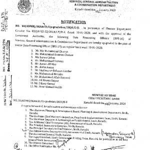 Notification of Upgradation of Data Processing Officers Sindh to BPS-17
