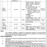 Vacancies in Civil and Secessions Courts Multan 2020