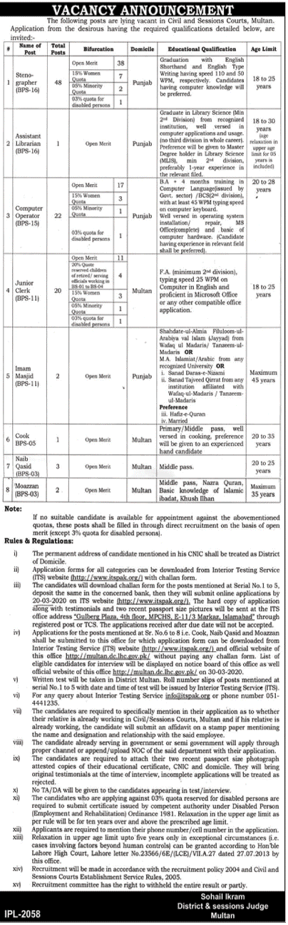 Vacancies in Civil and Sessions Courts Multan 2020