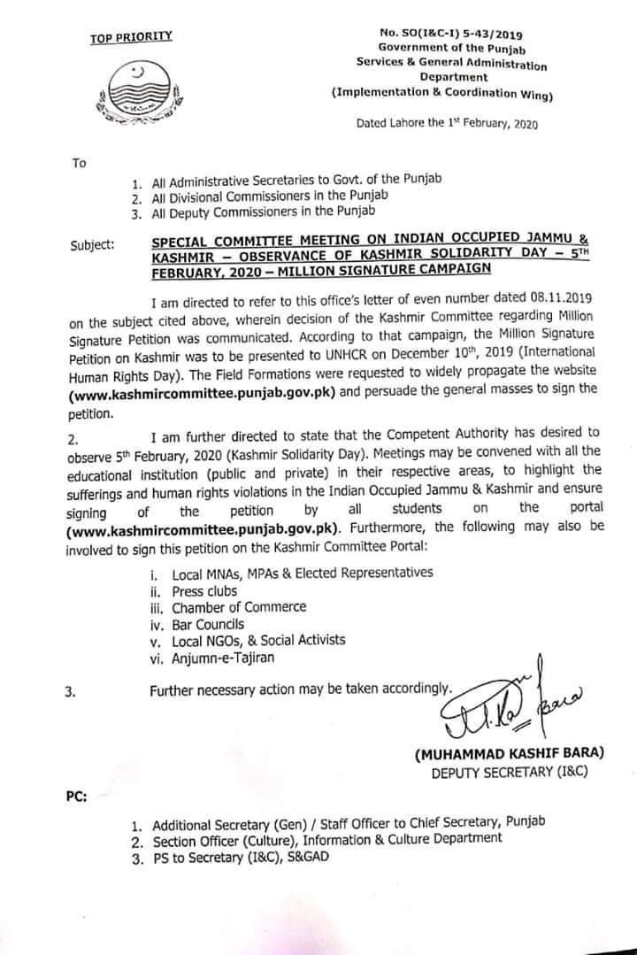 Observance of Kashmir day
