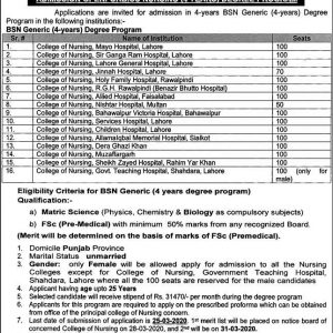 Admission BS Nursing 4 Years Degree Programme in Punjab