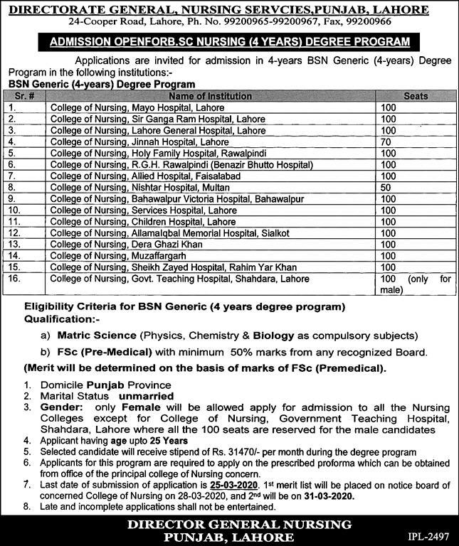 Admission BS Nursing 4 Years Degree Programme
