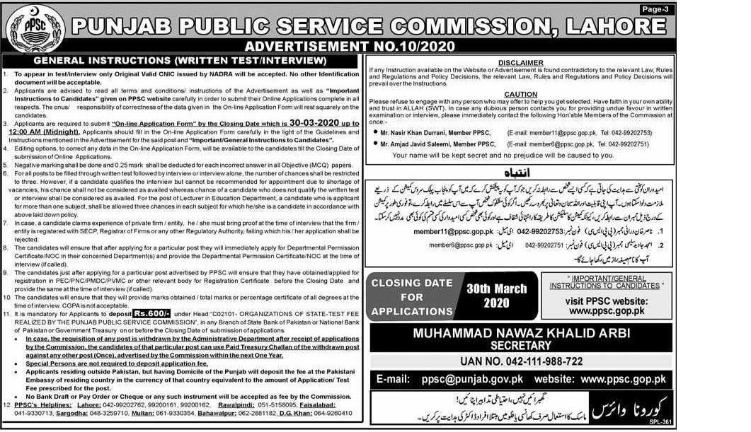 Advertisement PPSC Vacancies March 2020