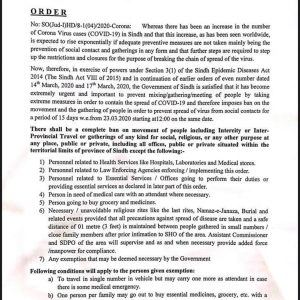 Notification of Ban on Movement and Gathering of People in Sindh