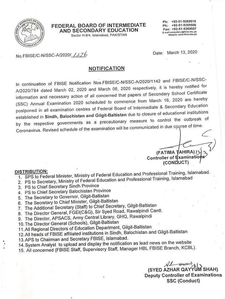 Cancellation of Board Papers Sindh Balochistan Gilgit