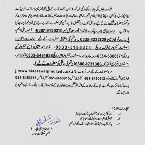Notification of Closing of BISE Rawalpindi Offices for Public Dealing