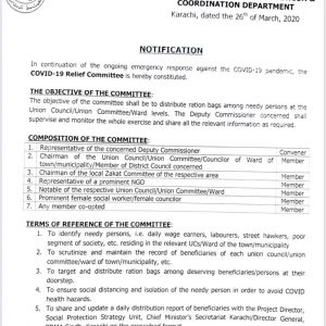 Notification of Distribution of Ration Bags among Needy Persons - Sindh