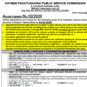 KPK Public Service Commission 2020 Jobs in Many Departments