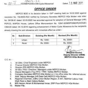Notification of Increase in Motor Cycle Allowance MEPCO