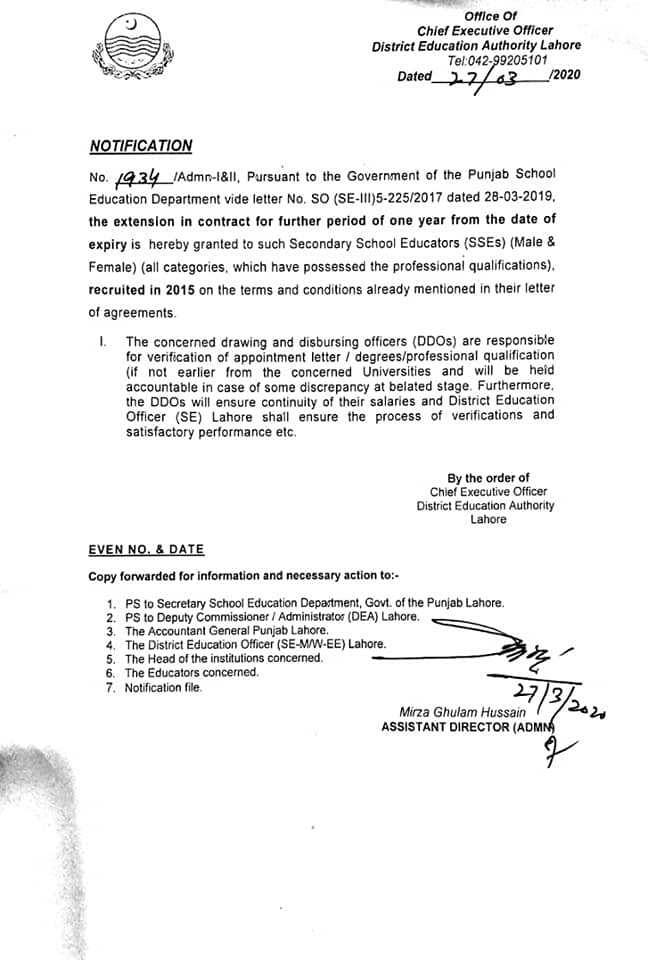 Extension Contract of SSEs of SED Punjab