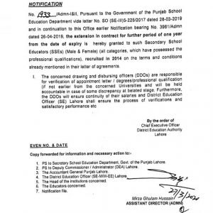 Notification of Extension Contract of SSEs of School Education Department Punjab