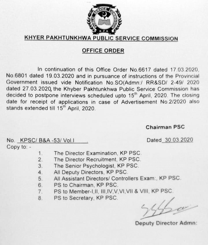 Extension KPPSC date