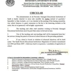 Notification of Monthly Fee by Students and Salary to Private Teachers Sindh