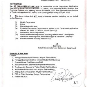 Notification of Public Holidays upto 5th April throughout KPK Province