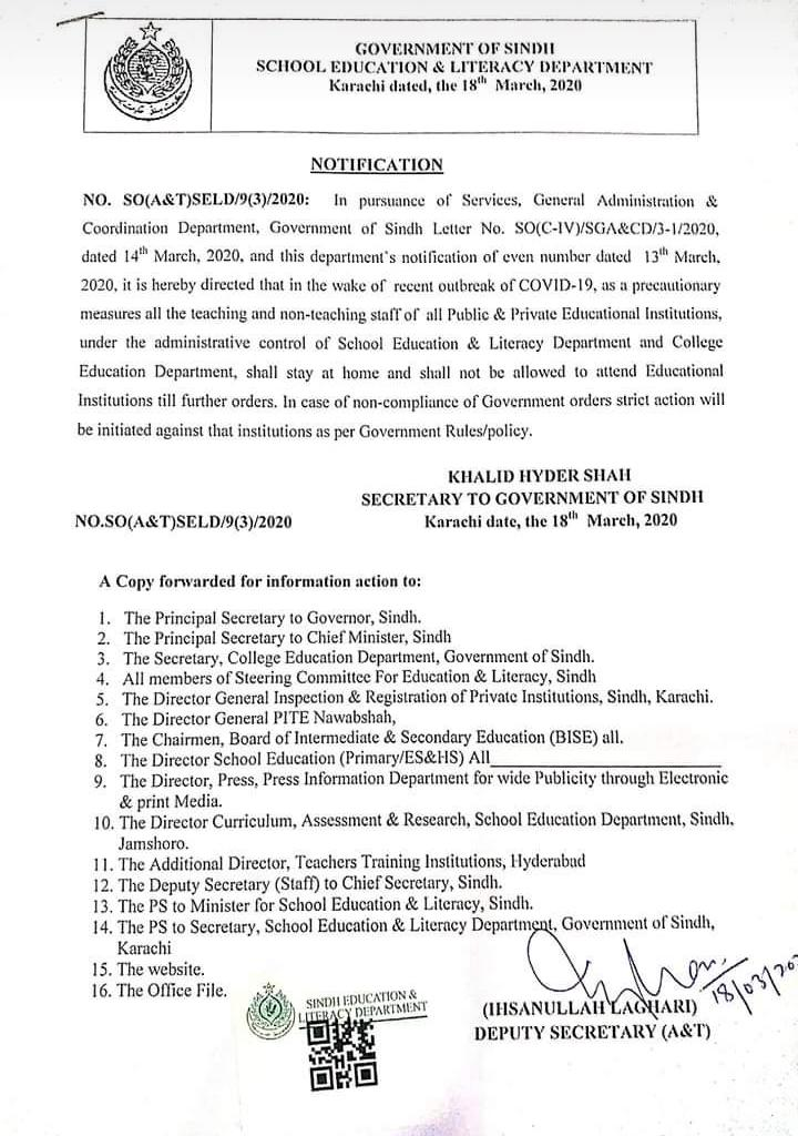 Notification of Stay at Home All Teaching and Non-Teaching Staff Sindh