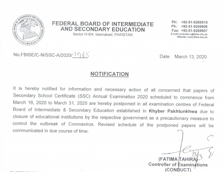 Postpone SSC Examination Papers in KPK
